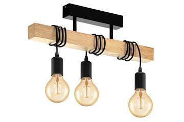 Светильники для дома